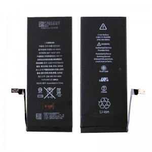 Συμβατή μπαταρία Apple iPhone 6S Plus 2750mAh  Li-ion Polymer APN: 616-00042