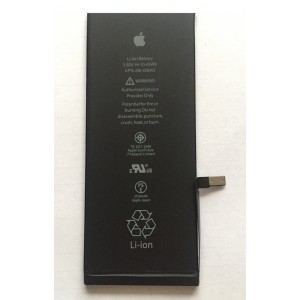 Γνήσια μπαταρία Apple iPhone 6S Plus 2750mAh  Li-ion Polymer APN: 616-00042
